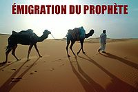 http://dc181.4shared.com/img/320485788/f03f76f2/migration_du_prophte.png?rnd=0.6866905633546497&sizeM=7