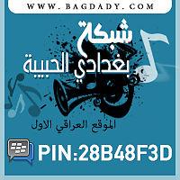مزة مصريه.mp3