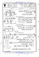 [تصویر: madar1azvajiwwwqiauir.pdf]