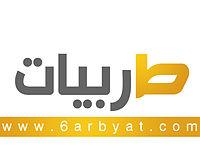 6arbyat_rsha_rzq_034.mp3