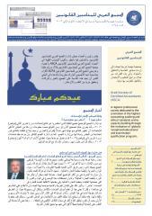العدد 13 كانون الثاني 2003.pdf