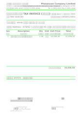 ใบกำกับภาษีNoVAT.xls