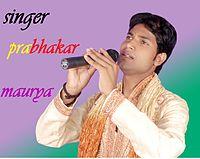 Dj Ravi Kapoor Singer Prabhkar Maurya - DJ RAVI KAPOOR SINGER PRABHKAR MAURYA