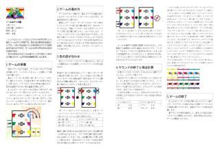 cromognomo_rule.pdf