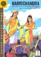 Amar Chitra Katha - Vol 017 - Harishchandra pdf.pdf