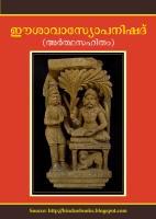 Isavasya Upanishad - Malayalam Text & Translation - 4shared.com ...