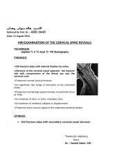 11- هالة متولى  وهدان.doc