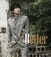 KIM HYUNG JUN   Japan Single 'Better'.mp3