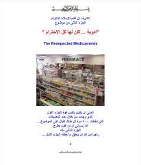 RM modified.pdf