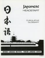 DLI Japanese Headstart Glossary.pdf