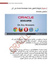 Run Developer Suite On Any Browser.pdf.pdf