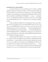 Bang Neang sediment.pdf