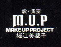 Make up Project