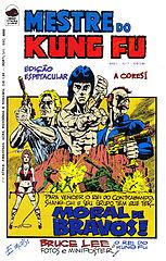 Mestre do Kung Fu - Bloch # 07.cbr