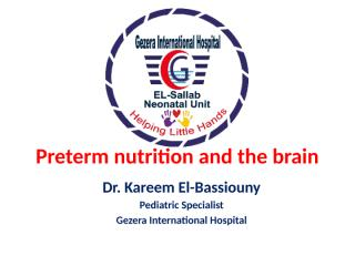 Preterm nutrition and the bainnew.pptx