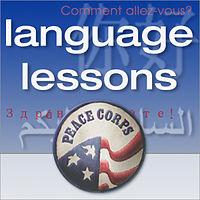 CN_Mandarin_Lesson_5.mp3