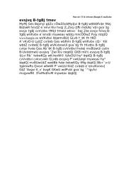 Macvol- IT & telecom (Bangla E-mail).doc