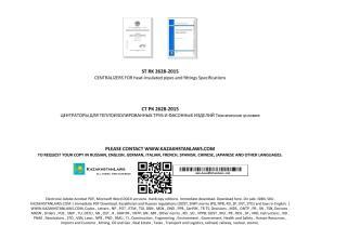 ST RK 2628-2015.pdf